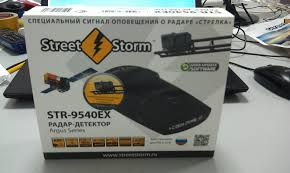Street Storm STR-9540EX CITY3